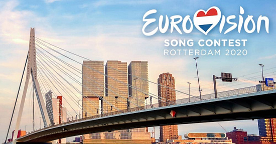 Eurovision Song Contest 2020 Rotterdam